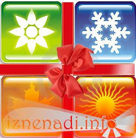 https://www.iznenadi.info/wp-content/uploads/2012/11/seasons-surprise.jpg