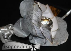 цвете от шоколадово яйце