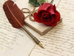 Писане на празнични текстове